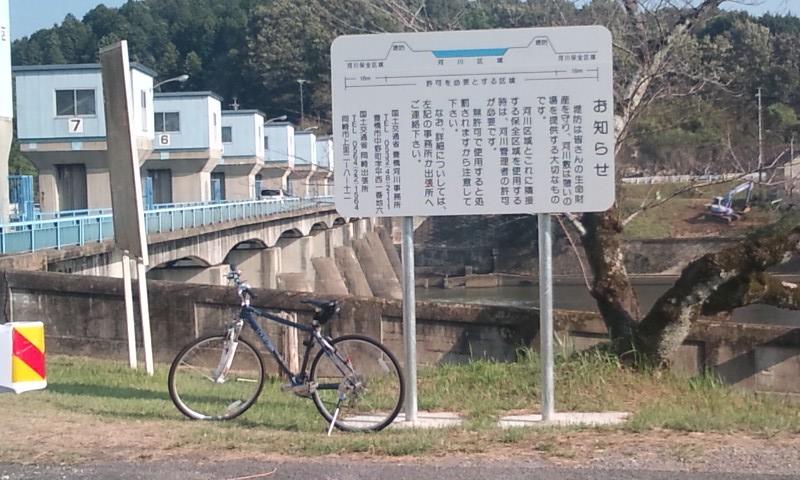 自転車20091003