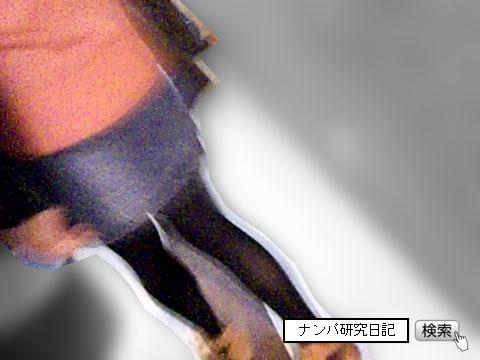 (ナンパ画像) GREEの人妻
