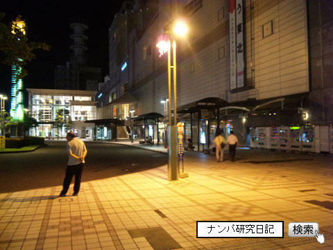 (ナンパ画像) 山形駅前1