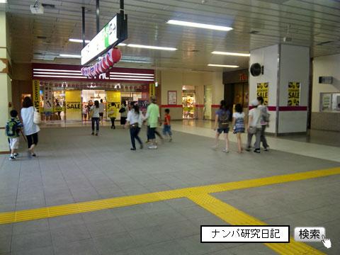 (ナンパ画像) 郡山駅前4
