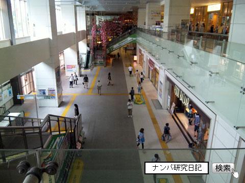 (ナンパ画像) 郡山駅前6