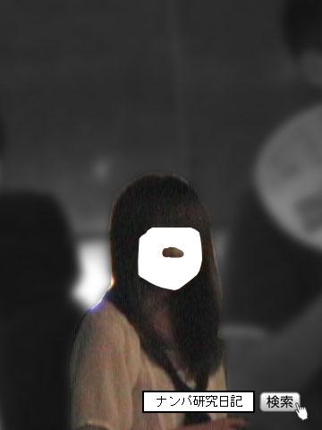 (ナンパ画像) コンビアポ案件の佐藤江梨子似