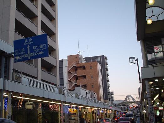 江戸川麺喰処小岩町奉行所悪代官への道中道導案内027
