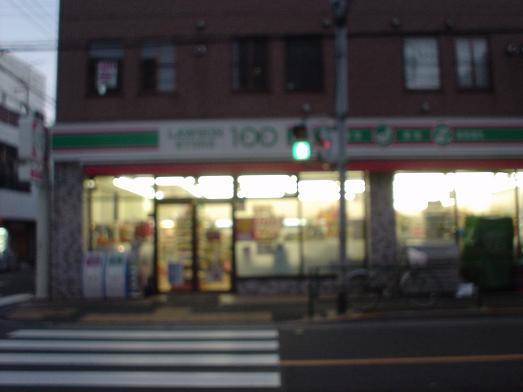 江戸川麺喰処小岩町奉行所悪代官への道中道導案内029