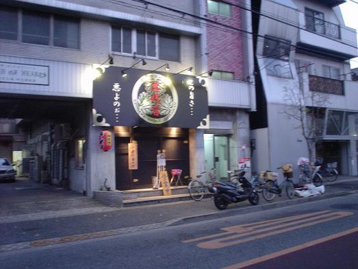 江戸川麺喰処小岩町奉行所悪代官への道中道導案内033