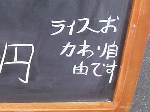 幕張駅前通りにある中華料理屋の竹園の定食はごはんおかわり自由004