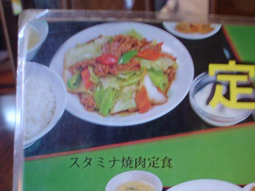 幕張の中華料理屋竹園でスタミナ焼肉定食010