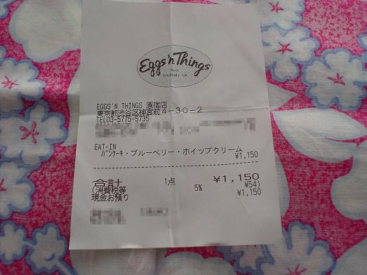 エッグスンシングス原宿店のパンケーキ000