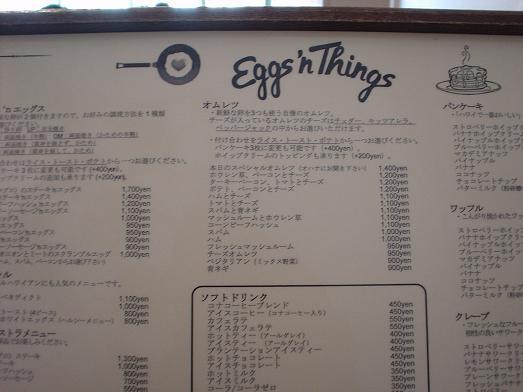 エッグスンシングス原宿店のパンケーキ003