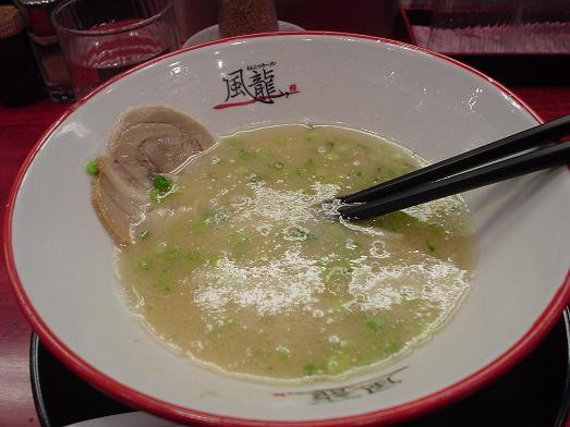 風龍.MAX(ふうりゅう どっとまっくす)新橋店の塩とんこつラーメン013