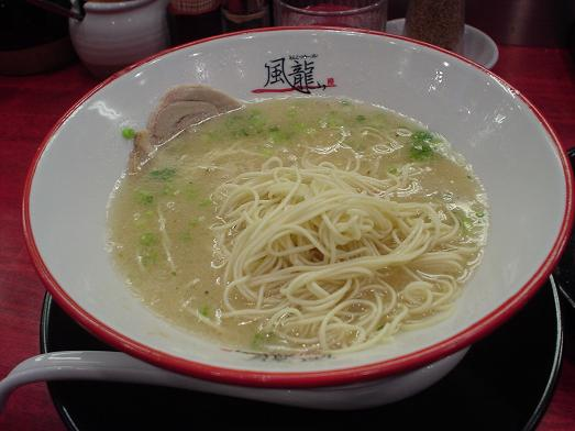 風龍.MAX(ふうりゅう どっとまっくす)新橋店の塩とんこつラーメン015