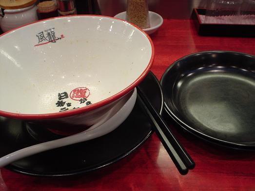 風龍.MAX(ふうりゅう どっとまっくす)新橋店の塩とんこつラーメン021