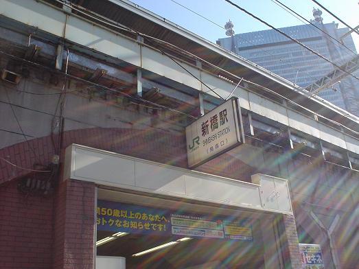 新橋西口通り博多天神ラーメン替え玉無料001