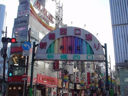 新橋西口通り博多天神ラーメン替え玉無料002