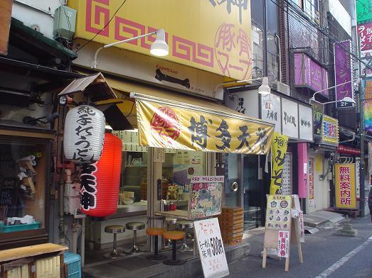 新橋西口通り博多天神ラーメン替え玉無料003