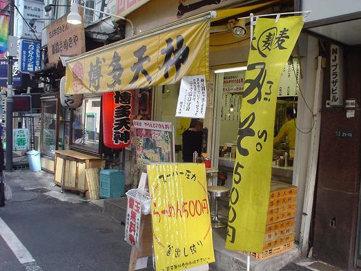 博多天神ラーメン新橋西口店で安旨い豚骨ラーメンと替え玉008