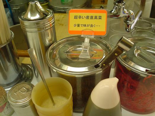 博多天神ラーメン新橋西口店で安旨い豚骨ラーメンと替え玉015