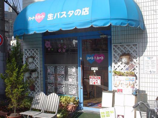 東京スカイツリーの様なハート&ハートのタワーワッフル014