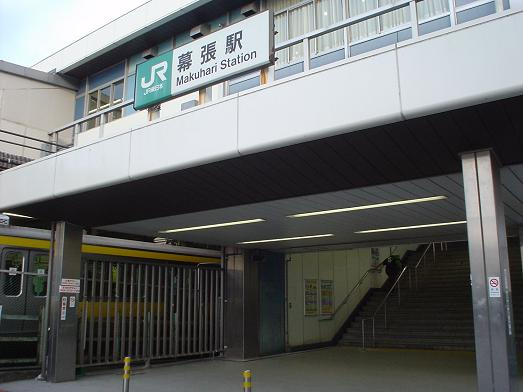幕張駅からメッセ方面へ向かう通りはお替り自由や食べ放題の店満載001