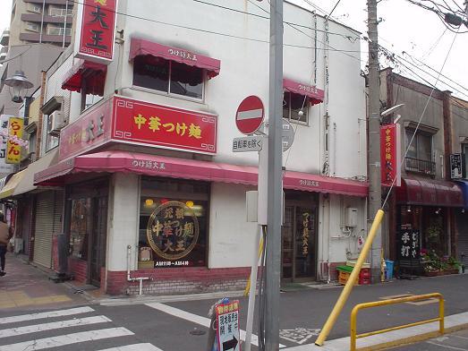 葛飾区京成立石駅近くのうどん屋むぎやはボリューム満点002