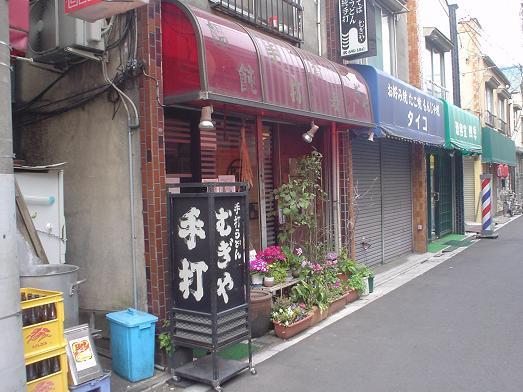 葛飾区京成立石駅近くのうどん屋むぎやはボリューム満点003