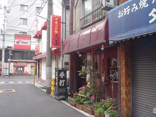 葛飾区京成立石駅近くのうどん屋むぎやはボリューム満点004