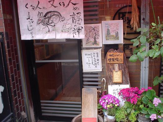 葛飾区京成立石駅近くのうどん屋むぎやはボリューム満点006