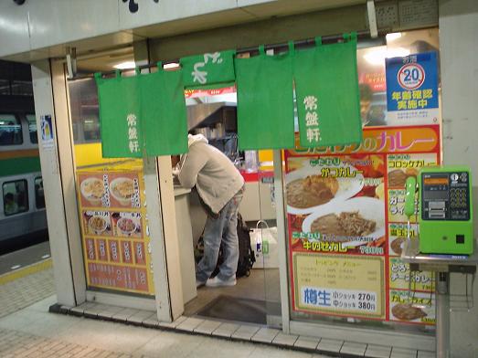 常盤軒の人気メニュー品川丼002