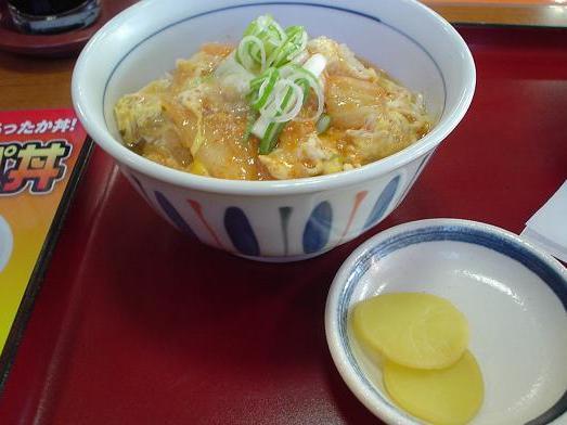 山田うどんのキムチクッパ丼が期間限定で激安240円045