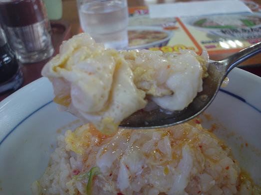 山田うどんのキムチクッパ丼が期間限定で激安240円048