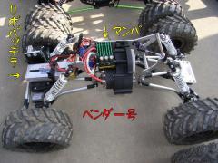 RIMG0187.jpg