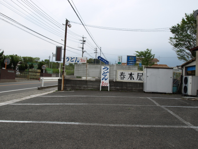 P4308129.jpg