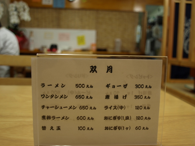 P6169173.jpg