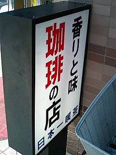 20080306235202