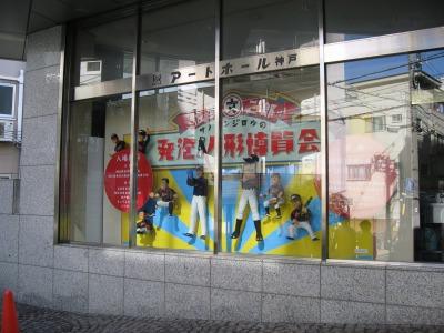 発泡スチロール人形博覧会 (2)