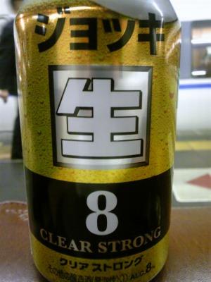 ジョッキ生8  (3)
