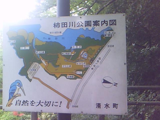 柿田川公園案内