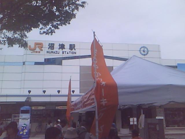 ゴール_沼津駅
