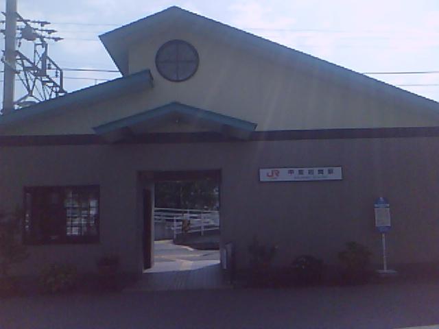 甲斐岩間駅舎