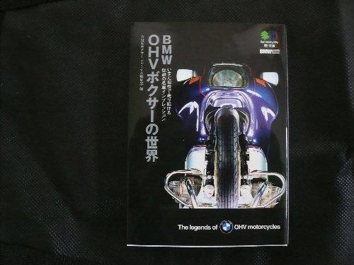 BMW Book①