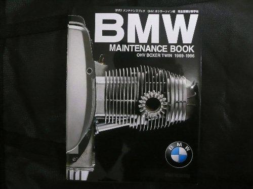 BMW Book②