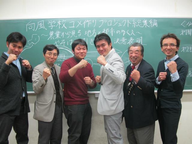 2月4日の主役らによるファイティングポーズ!