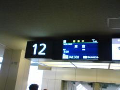 20111002074601.jpg