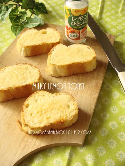 Milky Lemon Toast
