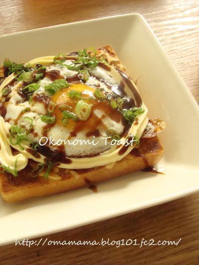 Okonomi Toast