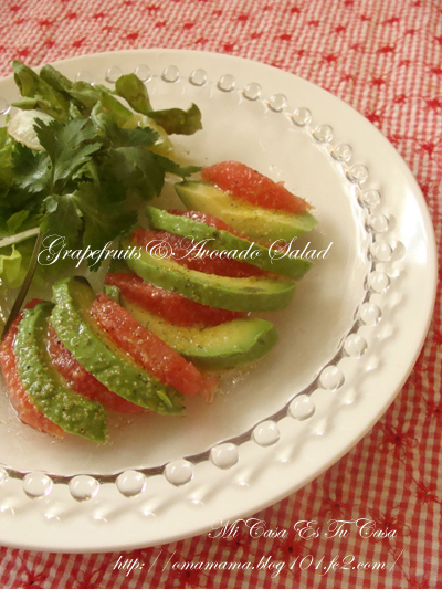 GrapefruitsAvocado Salad