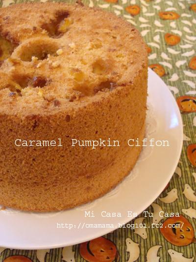 Caramel Pumpkin Ciffon