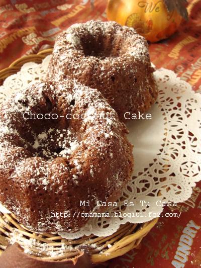 Choco-coconut Cake