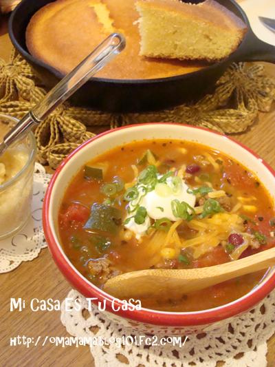 Dinner@Sun_20091008061745.jpg