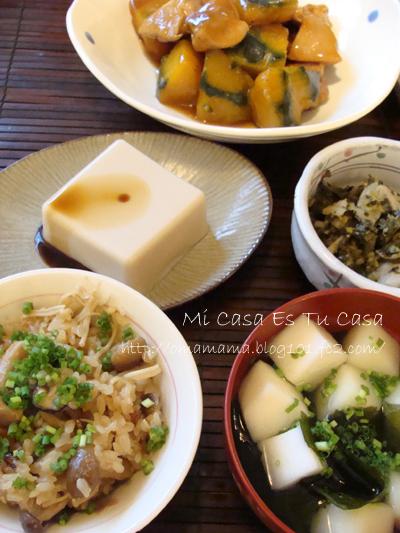 Dinner_20091029085033.jpg